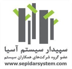 http://citrixhome.ir/website/citrix/citrix-sepidar-system-palnet.jpg