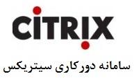 http://www.citrixhome.ir/website/item3/tumb%20(1).jpg
