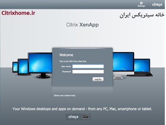 پرینتری را روی سرور سیتریکس | رفع مشکل پرینت در Remote Desktop Services | نحوه کارکرد چاپ و پرینتر Citrix در سمت کلاینت | مشکل استفاده از نرم افزار سیتریکس | مشکل شیر share کردن پرینتر در شبکه